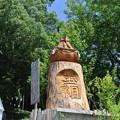 Photos: 玉祖神社の長鳴鶏 (1)
