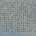 Photos: 来迎寺 (1)
