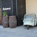 Photos: 河内ワイン工場