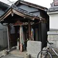 Photos: 薬師石仏 (1)