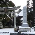 Photos: 旭野神社 (1)