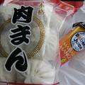 Photos: お買物ピックアップ @川崎市中央卸売市場 北部市場