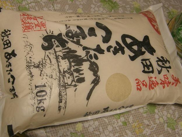 秋田 あきたこまち 10kg @業務スーパー