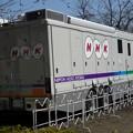 Photos: 113 NHK HC-1