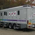 Photos: 114 NHK HC-1