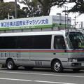 Photos: 853 日本テレビ Cバス