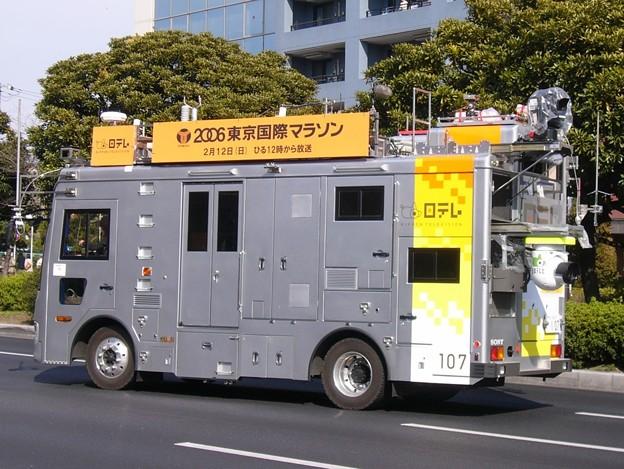 Photos: 178 日本テレビ 107