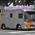 Photos: 176 日本テレビ 107