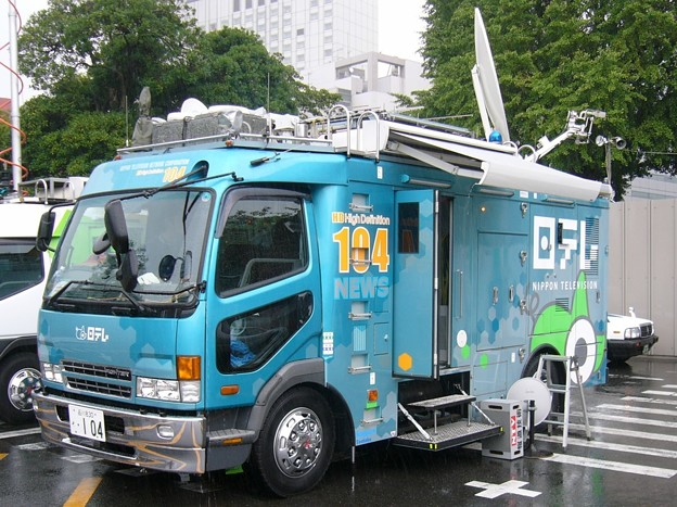 Photos: 247 日本テレビ 104