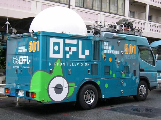 Photos: 218 日本テレビ 501