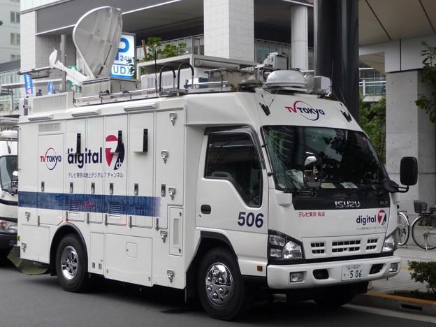 265 テレビ東京 506