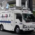 Photos: 265 テレビ東京 506