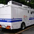 118 八峯テレビ HR-1
