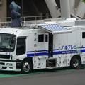 117 八峯テレビ HR-1