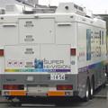写真: 058 NHK SHC-01