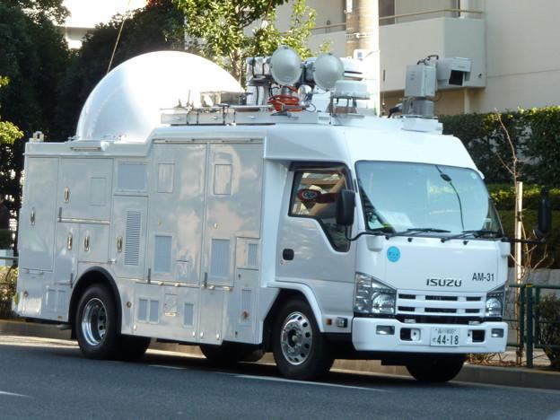 016 NHK AM-31