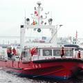 126 横浜市消防局 鶴見水上出張所 まもり