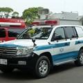238 神奈川県警察