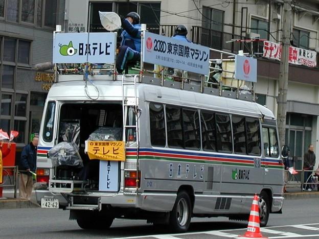 878 日本テレビ Cバス