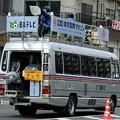 Photos: 878 日本テレビ Cバス