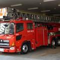 Photos: 177 横浜市消防局 金沢はしご車