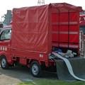 Photos: 599 横浜市消防局 港北震災対策用ホース搬送車