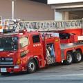 Photos: 157 横浜市消防局 東戸塚はしご車