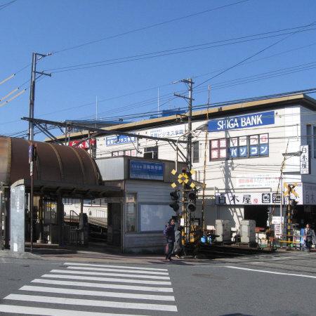 写真: 京阪膳所