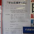 Photos: 家山