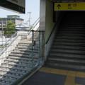 Photos: 平城山
