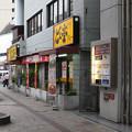 Photos: 店