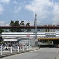 Photos: 石屋川
