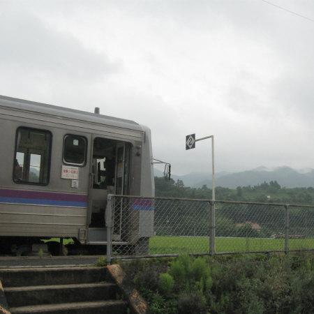 Photos: 比婆山