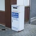 木ノ本のアレ
