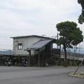 Photos: 田村