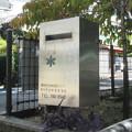 車塚公園のアレ