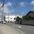 山田バス停