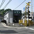 Photos: 鼓滝