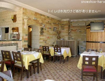 レストラン3階