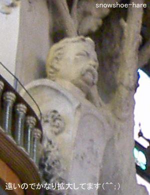 カタロニアの音楽家、ジュゼプ・アンセルム・クラベ