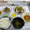 Photos: 納豆・豆腐定食