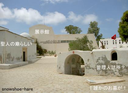 伝統民芸博物館