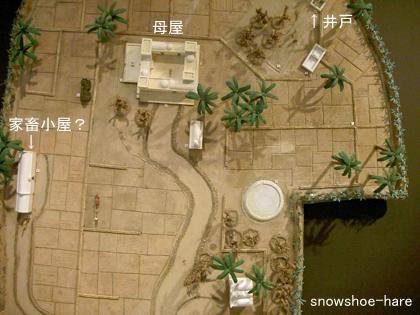 ジェルバ島のメンゼルの模型
