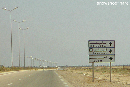 空港への道