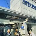 写真: 目的地まで京阪・祇園四条駅から徒歩10分ぐらいやったかな…?や...