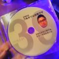 写真: 噂の「DVD」を無事に購入…、よかよか…。
