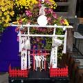 Photos: 大國魂神社09