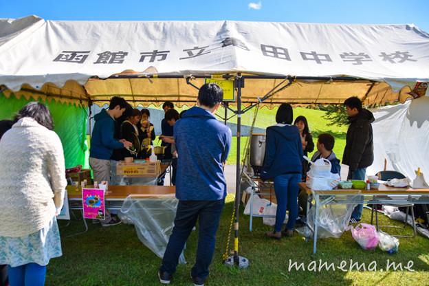 Photos: DSC_8217