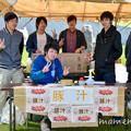 Photos: DSC_8223