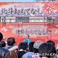 Photos: _DSC2342